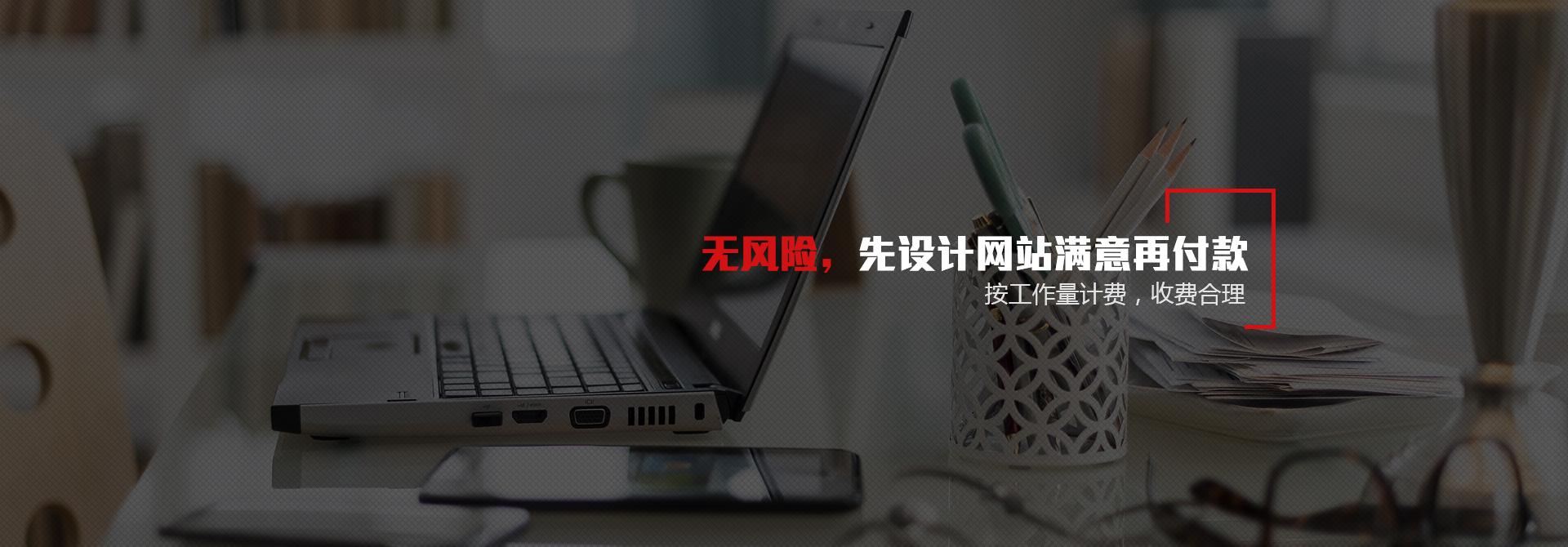 雄飞网络bob足球app下载建设
